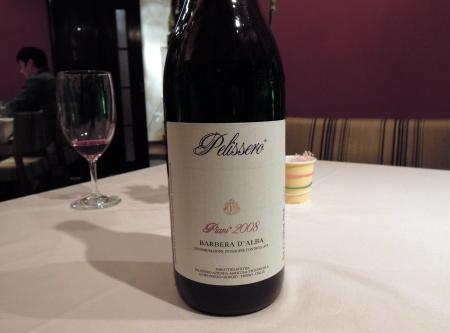 リリ赤ワイン瓶1
