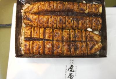 16.3)うな重パイ(笑)