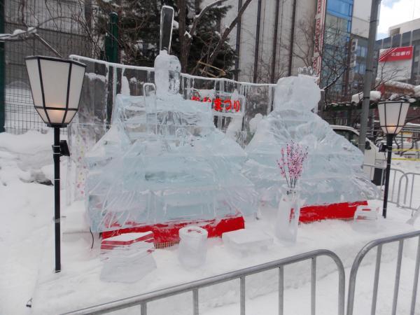 2雪祭り+002_convert_20140210214629