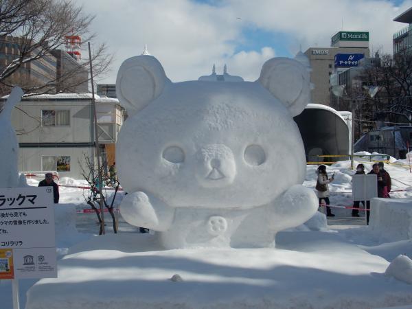 2雪祭り+025_convert_20140210215424