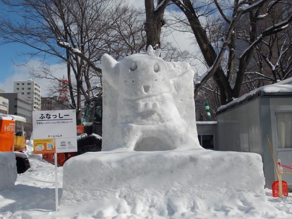 2雪祭り+032_convert_20140210215655