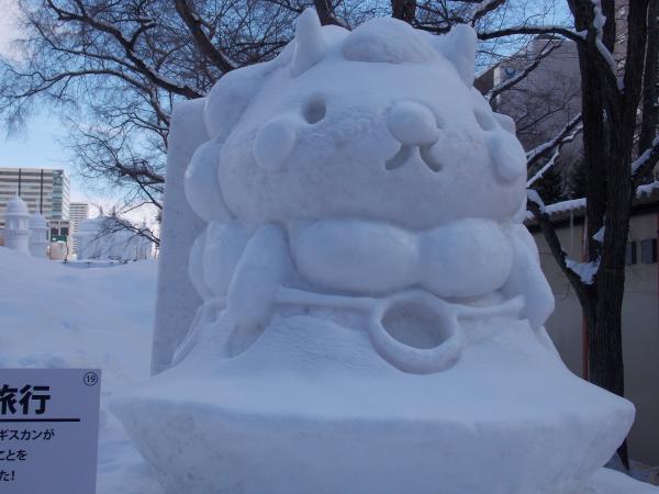2雪祭り+063_convert_20140210220805