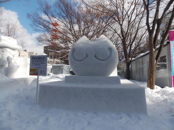2雪祭り+078_convert_20140210221353