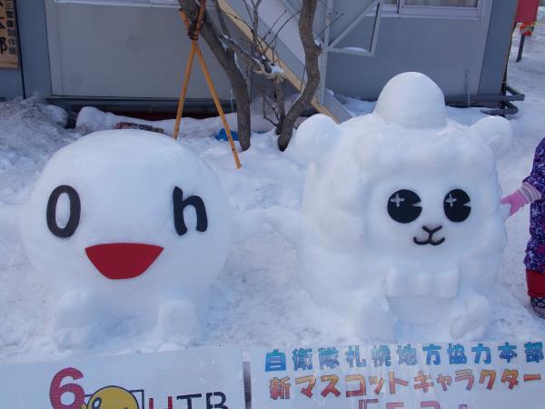 2雪祭り+068_convert_20140210221045