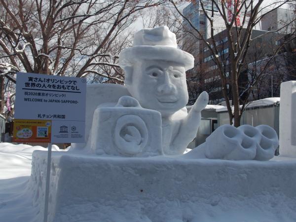 2雪祭り+079_convert_20140210221426