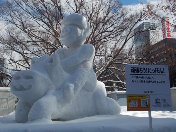 2雪祭り+080_convert_20140210221500