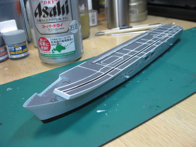 H.M.S.ARK ROYAL の20