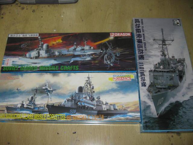 函館土産 の2