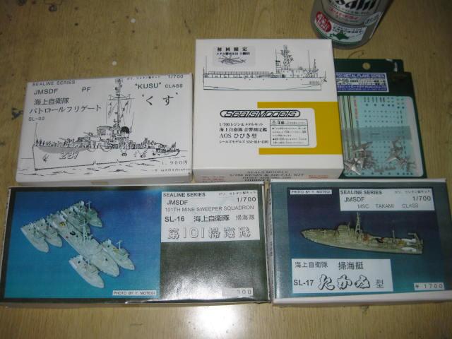 函館土産 の3