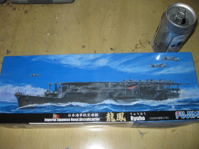 空母龍鳳 ミヤケ模型