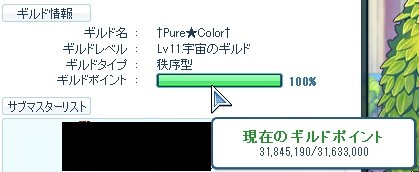 SPSCF0548.jpg