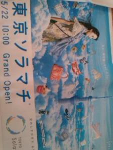 PICT0002_20120605044721.jpg