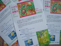 PICT0004_20121118165044.jpg