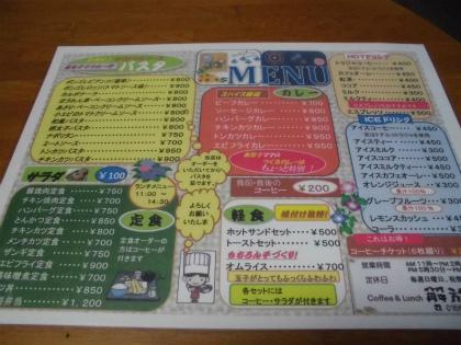 CIMG0500.jpg