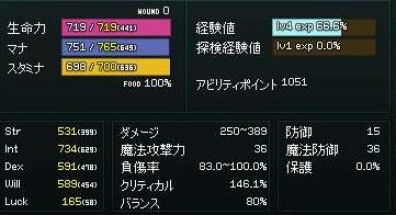 2013-06-24_22-40-27.jpg