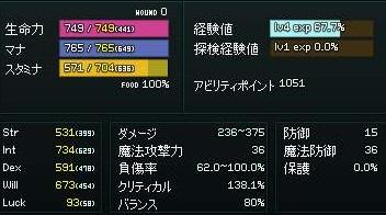 2013-06-24_22-43-30.jpg