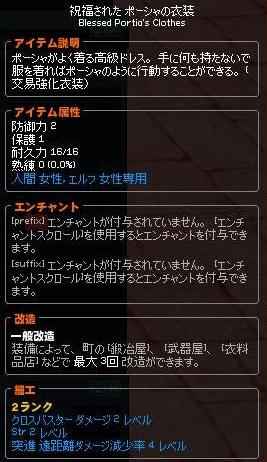 2013-07-31_21-30-23.jpg