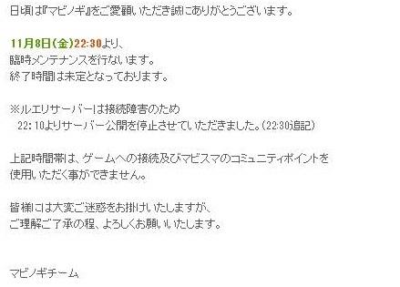 2013-11-08_22-51-39.jpg