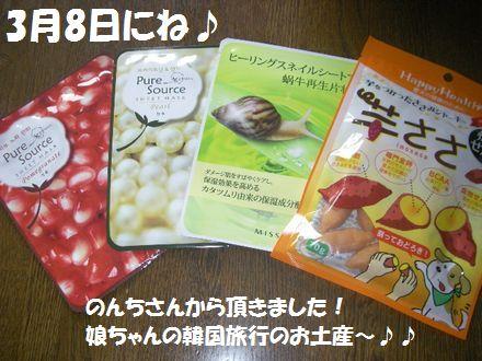 IMGP1654_3.jpg
