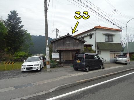 DSCF2370-1.jpg
