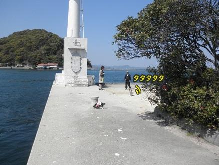 P4130289.jpg