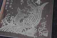 米寿祝 ガラス彫刻プレート