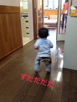 大人の階段4