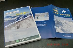 CIMG1310_convert_20121026173250.jpg