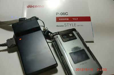 CIMG8545_convert_20120516222425.jpg