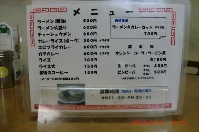 CIMG8839_convert_20120618153542.jpg