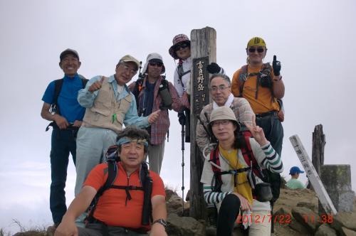 CIMG9952_convert_20120724152245.jpg