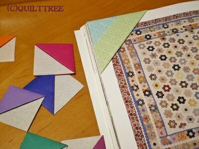 クリスマス 折り紙 折り紙 しおり : quilttree.blog.fc2.com