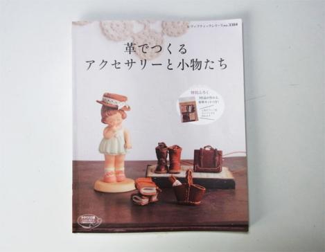 kawa-02-book1.jpg
