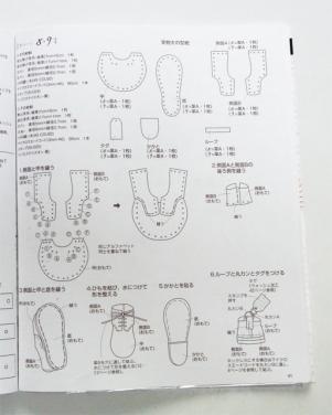 kawa-09-book5.jpg