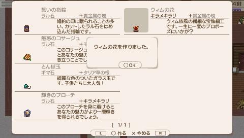 QUKRIA_SS_0091_20130319085235.jpeg