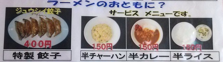 IMG01589.jpg