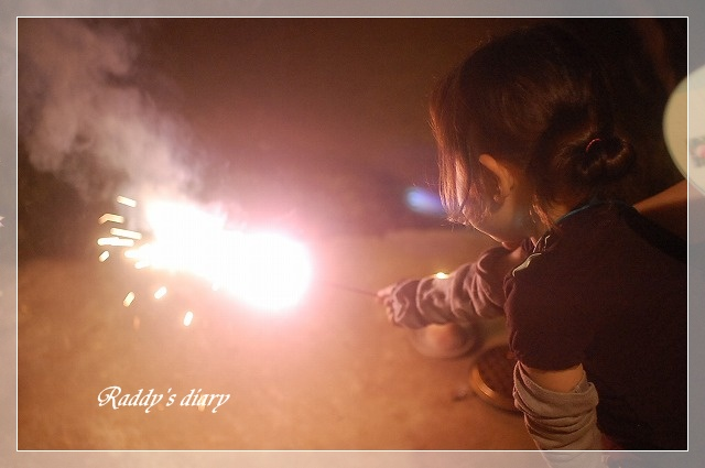 DSC_0039_20120916224946.jpg