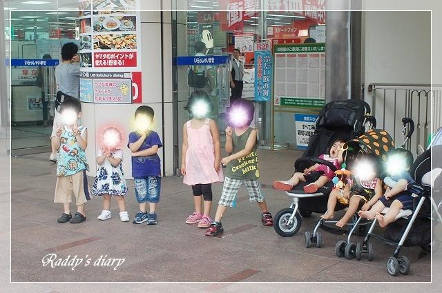 DSC_0244_20120928003652.jpg