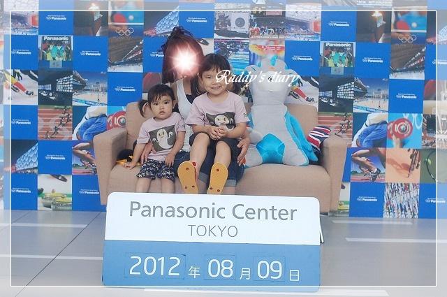 DSC_0408_20121017024531.jpg