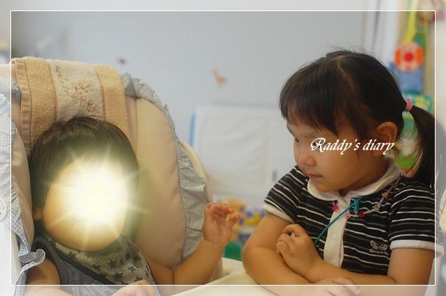 DSC_0565_20121028012038.jpg
