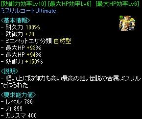 石川くん再構成3