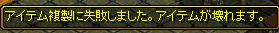 RedStone 14.11.15[00]