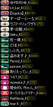 RedStone 14.11.17[01]