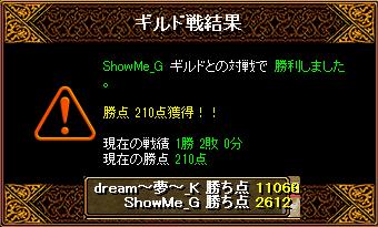 RedStone 14.11.17[04]