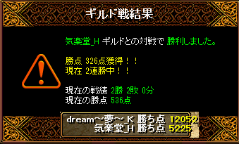 RedStone 14.11.18[05]