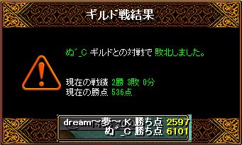 RedStone 14.11.19[06]