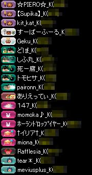 RedStone 14.11.19[04]