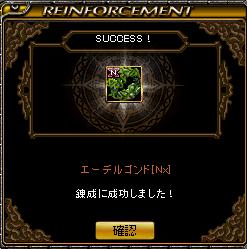 RedStone 14.11.23[03]
