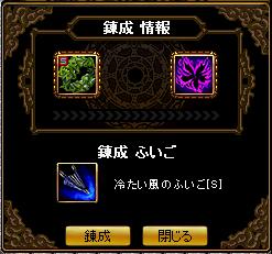 RedStone 14.11.23[02]