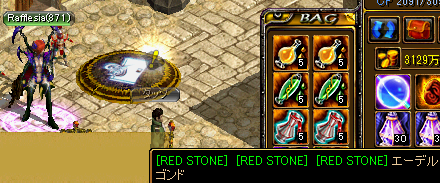 RedStone 14.11.23[01]